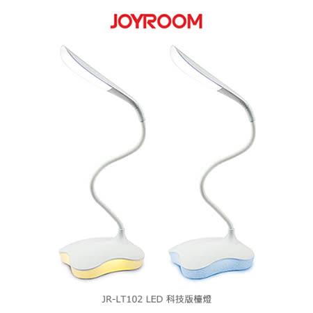 JOYROOM JR-LT102 LED 科技版檯燈