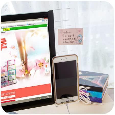 【PS Mall】全新升級版電腦留言板 可插A4紙 照片 可做手機支架充電 (J222)