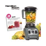 [美國Hamilton Beach] 專業營養調理機 (公司貨)