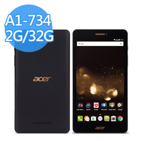 Acer Iconia TalkS A1-734 (2G/32G) 7吋四核通話平板 LTE版(黑色)-【送7吋平板通用保護套】