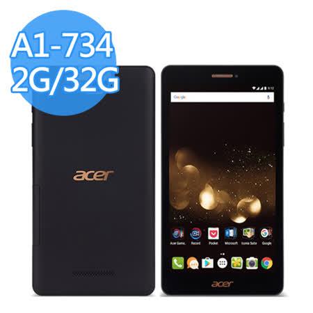 Acer Iconia TalkS A1-734 7吋/四核/2G/32G/LTE版 通話平板 (黑色)-送7吋保護套+鋁合金口哨+礦泉水瓶扣+觸控筆