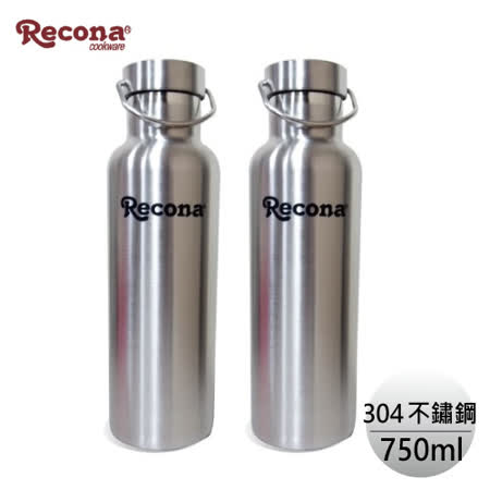 【日本RECONA】#304不鏽鋼手提保溫瓶750ml 2入組