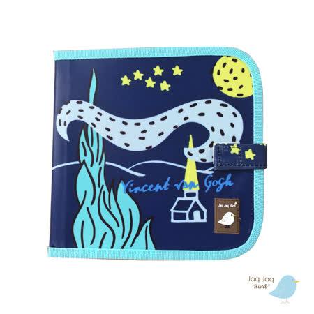 美國 JAQ JAQ BIRD 小朋友攜帶型粉筆畫冊 含描繪內頁 (梵谷版)