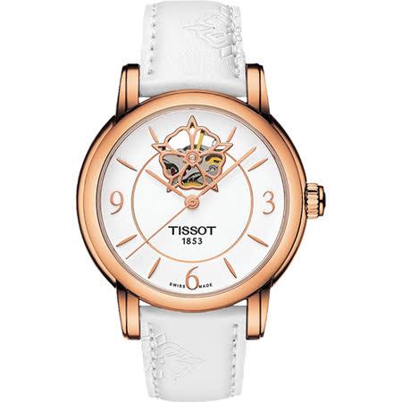 【好物分享】gohappy快樂購TISSOT Lady Heart 花朵鏤空機械腕錶-白x玫瑰金框/35mm T0502073701704有效嗎新光 三越 嘉義 店