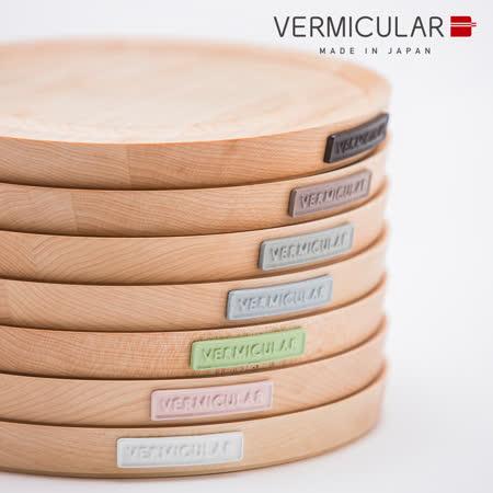 【真心勸敗】gohappy 線上快樂購日本Vermicular原木磁鐵鍋墊14cm(白楓木)有效嗎sogo 忠孝 店