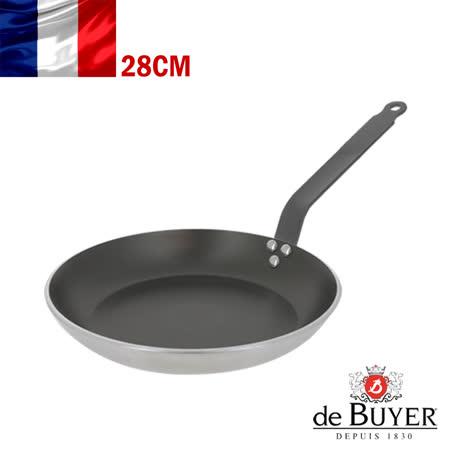 法國【de Buyer】畢耶鍋具『CHOC熱感應不沾鍋系列』5層平底不沾鍋28cm