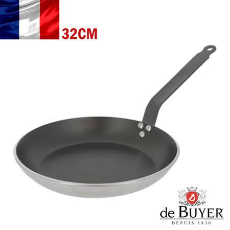 法國【de Buyer】畢耶鍋具『CHOC熱感應不沾鍋系列』5層平底不沾鍋32cm