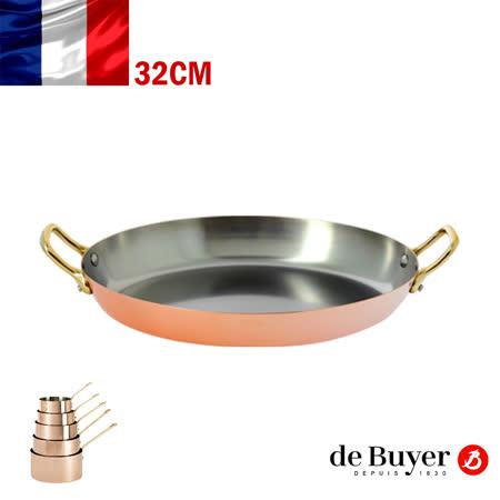 法國【de Buyer】畢耶鍋具『契合銅鍋INO銅炳系列』雙耳橢圓魚鍋32cm
