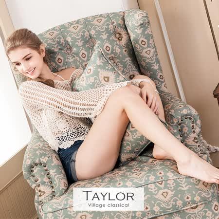 【obis】Taylor鄉村風高背單人沙發
