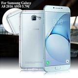 XM Samsung Galaxy A8 2016 A810 5.7吋 強化防摔抗震空壓手機殼