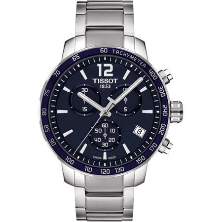 TISSOT QUICKSTER CLASSIC 計時運動腕錶-藍/42mm T0954171104700