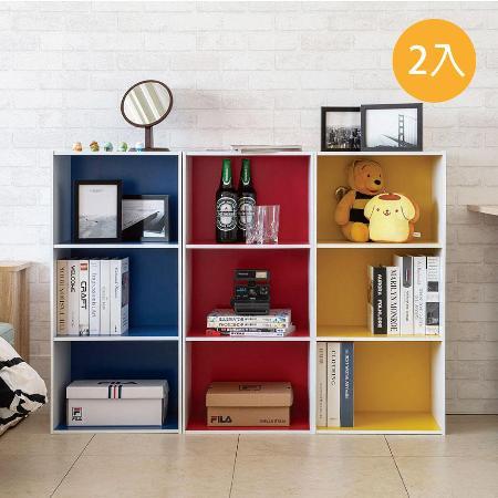 【網購】gohappy線上購物赫斯提亞多彩開放三格櫃-2入組(可選色)去哪買高雄 遠東 百貨 公司