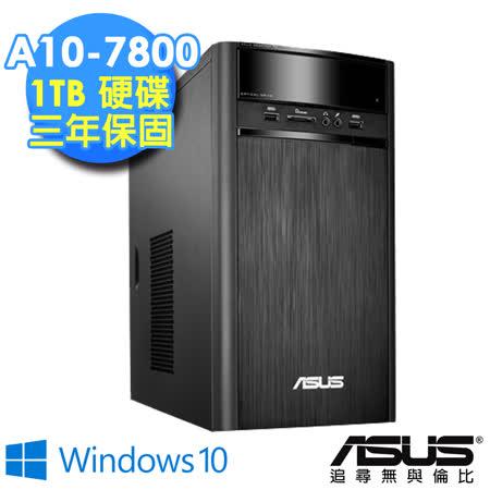 ASUS 華碩K31BF四核心 桌上型電腦《A10-7800/4G/1TB/光碟燒錄機/Win10》(0041A780UMT)