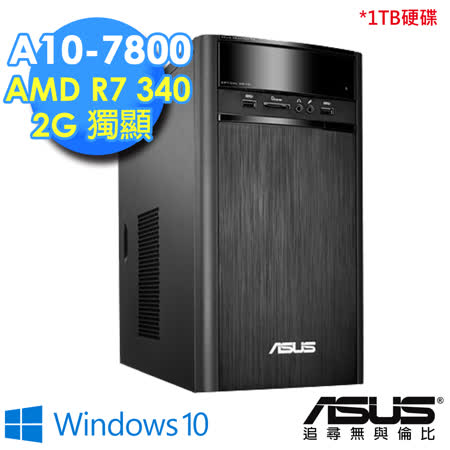 ASUS 華碩K31BF四核心 桌上型電腦《A10-7800/4G/1TB/R7_340_2G內顯/光碟燒錄機/Win10》(0011A780R7T)