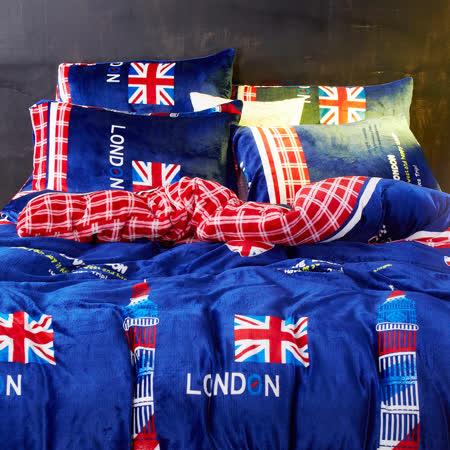 生活提案-生活提案-法蘭絨 枕套組-倫敦之心