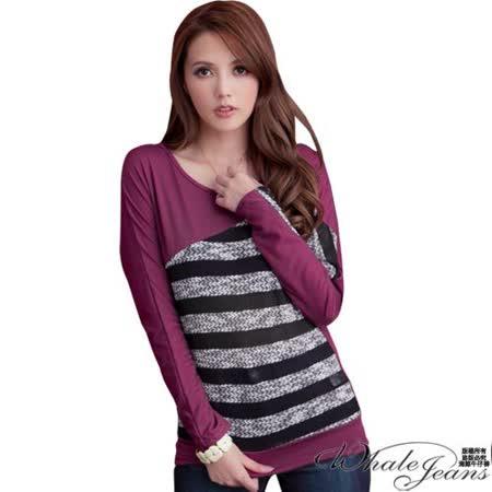 斜邊針織拼棉橫條長袖T-2色_紫