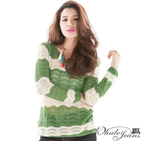 韓式娉婷款雙色條紋簍空針織衫-2色_綠