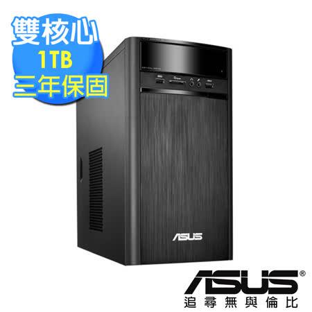 ASUS K31AD桌上型電腦《G3260/4G/1TB/光碟燒錄機/無系統》(0061A326UMD)
