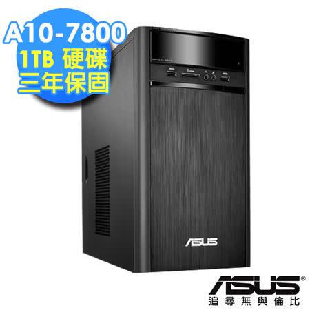 ASUS K31BF桌上型電腦《A10-7800/4G/1TB/無系統》 (0031A780UMD)