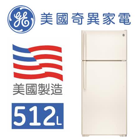 假日【GE奇異】512公升上下門冰箱 GTE18GTCC-象牙白