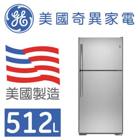 假日【GE奇異】512公升上下門冰箱 GTE18ISSS-不銹鋼