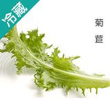 有機菊苣(250g±5%/包)
