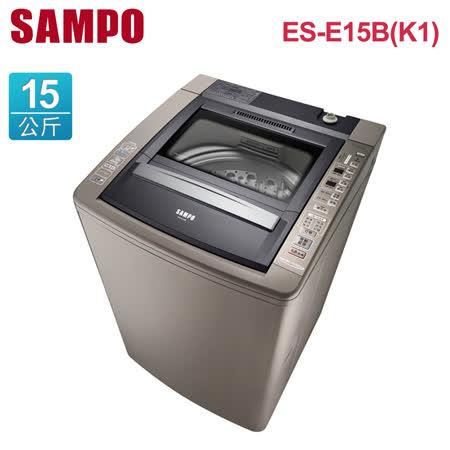 [促銷] SAMPO聲寶 15公斤好取式定頻洗衣機ES-E15B(K1)送安裝