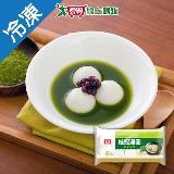 桂冠抹茶湯圓 200G/盒