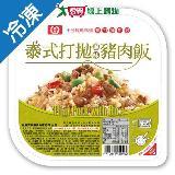 桂冠泰式打拋風味豬肉飯285G/盒