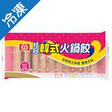 桂冠韓式火鍋餃100G /盒
