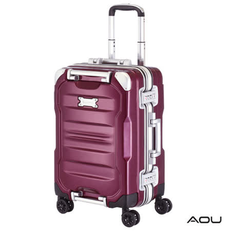 AOU 絕讚耀眼系列 經典巨作專利產品 25吋PC亮面旅行箱 (神秘紫) 90-022B