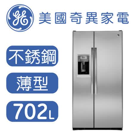 假日【GE奇異】702L 皇室薄型對開門冰箱(PZS25KSSS)