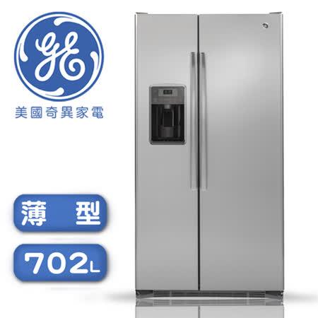 假日【GE奇異】702L薄型對開冰箱 GZS22DSSS