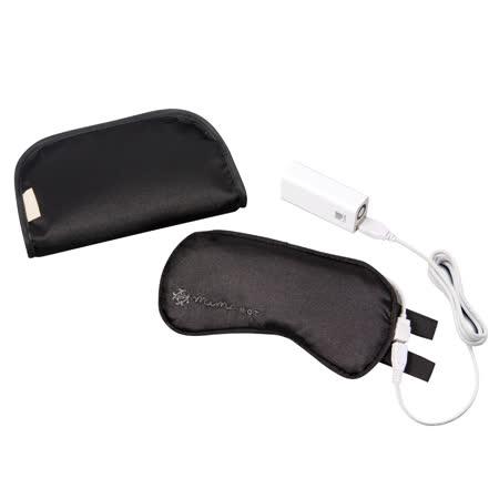 【LOURDES】充電式溫熱眼罩-AX-KX511