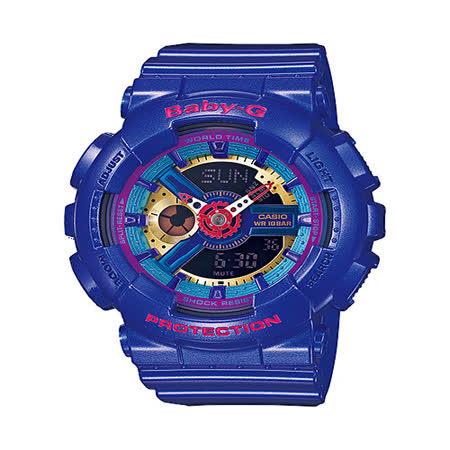 CASIO 卡西歐 Baby-G 多層次繽紛積木時尚運動錶/43.4mm/BA-112-2A