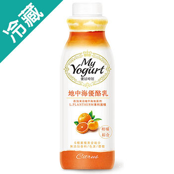 優活時刻My Yogurt地中海優酪乳-柑橘綜合900ML/瓶