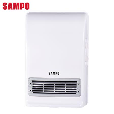 【SAMPO聲寶】浴臥兩用陶瓷電暖器 HX-FN12P