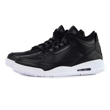 NIKE 男 AIR JORDAN 3 RETRO 限量 籃球鞋 藍-136064020