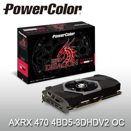PowerColor 撼訊 AXRX 470 4GBD5-3DHDV2/OC 顯示卡