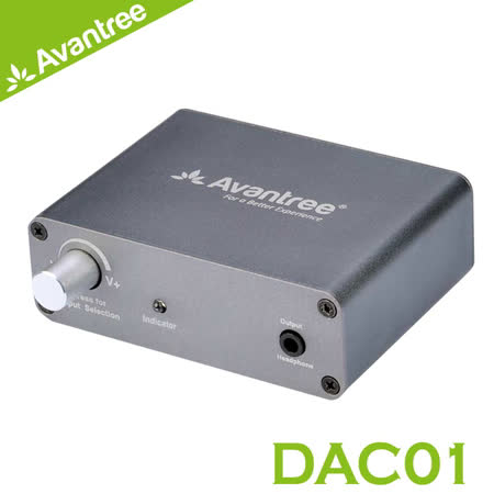 Avantree DAC01數位類比音源轉換器(同軸/光纖轉RCA/3.5mm耳機孔)
