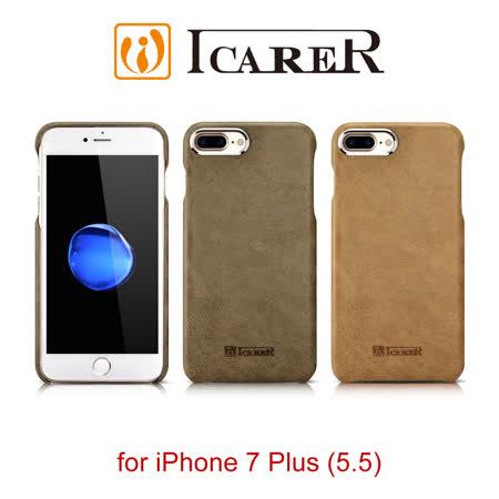 ICARER 神州系列 iPhone 8 Plus/7 Plus 金屬戰士 手工真皮保護套