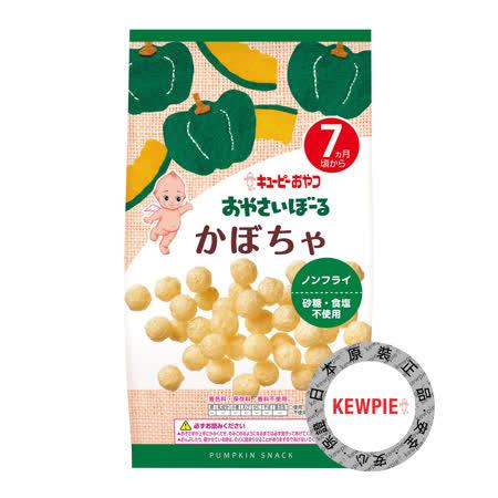 ✪日本KEWPIE  S-2寶寶菓子球-南瓜✪