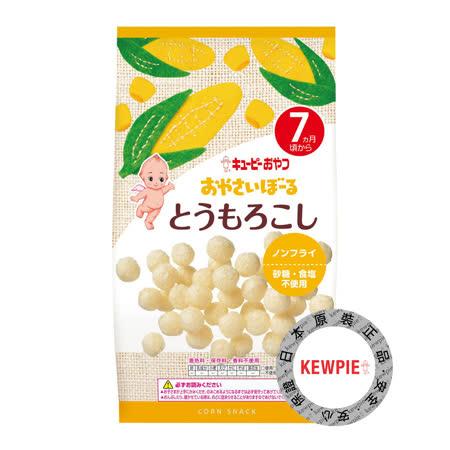 ✪日本KEWPIE  S-3寶寶菓子球-玉蜀黍✪