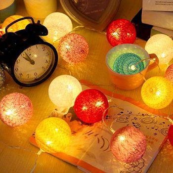買達人 創意彩色棉球LED燈 (1入)