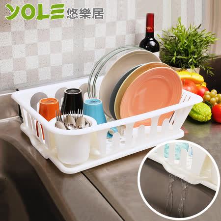 【YOLE悠樂居】日系多功能廚房碗盤餐具瀝水架#1132034 碗筷架 砧板架 濾水架 餐盤架