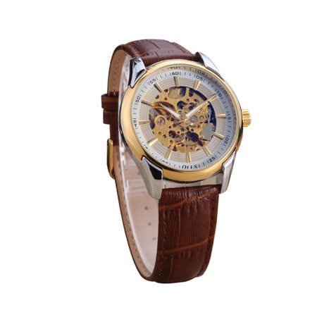 時尚男士簍空機械防水手錶-金邊白面皮帶款