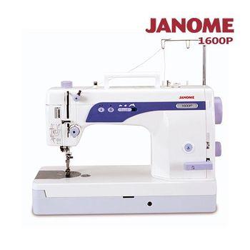 日本車樂美 JANOME 超高速直線縫紉機 1600P