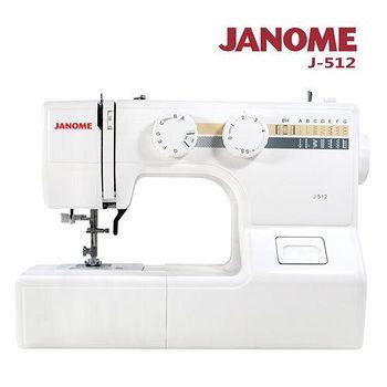 日本車樂美 JANOME 機械式縫紉機 J-512