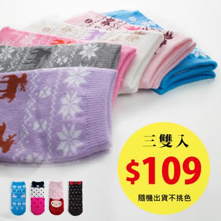 【玉如阿姨】彩虹繽紛襪(三雙入)。三雙入。棉質。透氣。舒適。帆船襪。台灣製※P011