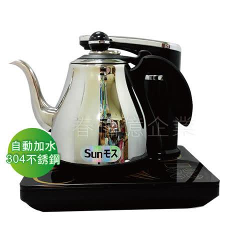 SUNMOSU AI智慧型全自動補水泡茶機S-678AI (1台) 自動加水泡茶壺 快速壺 快煮壺 304不鏽鋼